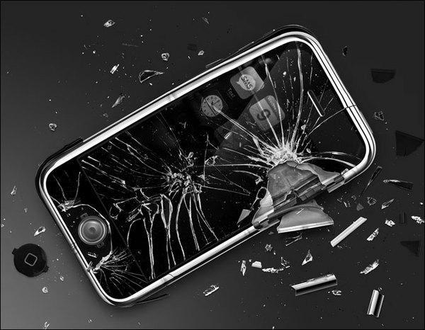 iphone 4 kapot